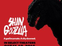 Shin Godzilla movie poster