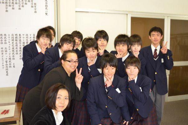 Lauren Gassman with her students